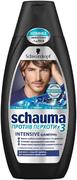 Шаума Intensive*3 с Пиритином Цинка шампунь для волос с сильной перхотью мужской
