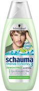 Шаума Лемонграсс*3 с Пиритионом Цинка шампунь против перхоти для склонных к жирности волос мужской