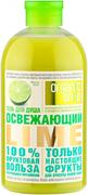 Organic Shop Lime Освежающий гель для душа