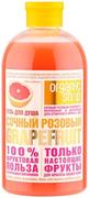 Organic Shop Grapefruit Сочный Розовый гель для душа
