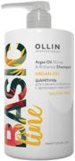 Оллин Professional Basic Line Argan Oil шампунь для сияния и блеска с аргановым маслом