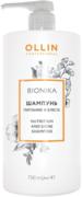 Оллин Professional Bionika Nutrition and Shine Shampoo шампунь питание и блеск