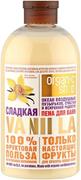 Organic Shop Сладкая Vanilla пена для ванн