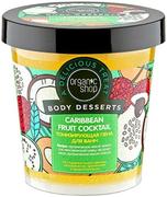 Organic Shop Body Desserts Caribbean Fruit Cocktail пена для ванн тонизирующая