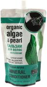 Organic Shop Organic Algae & Pearl Mineral Conditioner Голубая Лагуна бальзам для волос укрепление