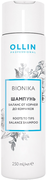 Оллин Professional Bionika Roots to Tips Balance Shampoo шампунь баланс от корней до кончиков