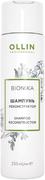 Оллин Professional Bionika Shampoo Reconstructor шампунь реконструктор