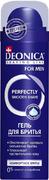 Деоника Shaving Line for Men Perfectly Smooth Shave Комфортное Бритье гель для бритья