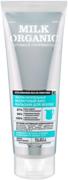 Organic Shop Milk Organic Naturally Professional Экстра Питательный Молочный био бальзам для волос