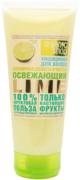 Organic Shop Освежающий Lime кондиционер для волос