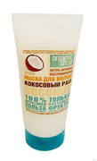 Organic Shop Coconut Кокосовый Рай маска для волос