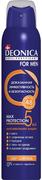 Деоника for Men Max Protection 5 in 1 антиперспирант аэрозоль
