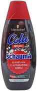 Шаума Cola Арома шампунь для нормальных и жирных волос с ароматом колы