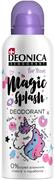 Деоника for Teens Magic Splash дезодорант аэрозоль для подростков