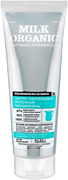 Organic Shop Milk Organic Naturally Professional Экстра Питательный Молочный био шампунь для волос