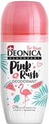 Деоника for Teens Pink Rush дезодорант роликовый для подростков