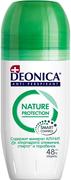 Деоника for Women Nature Protection антиперспирант роликовый