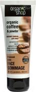 Organic Shop Organic Coffee & Powder Утренний Кофе Face Gommage гоммаж для лица мягкий