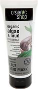 Organic Shop Organic Alages & Mud Морские Глубины маска для лица грязевая