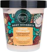 Organic Shop Body Desserts Caramel Cappuccino крем для тела подтягивающий