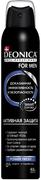 Деоника for Men Активная Защита Power Fresh антиперспирант аэрозоль