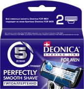 Деоника Shaving Line for Men Perfectly Smooth Shave кассеты сменные