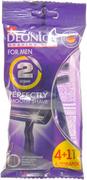 Деоника Shaving Line for Men Perfectly Smooth Shave станок бритвенный одноразовый