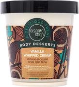 Organic Shop Body Desserts Vanilla Whipped Cream крем для тела увлажняющий