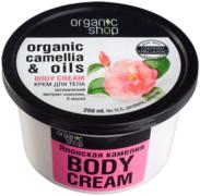 Organic Shop Organic Camellia & Oils Body Cream Японская Камелия крем для тела