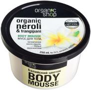Organic Shop Organic Neroli & Frangipani Body Mousse Балтийский Цветок мусс для тела