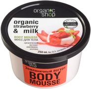 Organic Shop Organic Strawberry & Milk Body Mousse Земляничный Йогурт мусс для тела