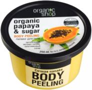 Organic Shop Organic Papaya & Sugar Body Peeling Сочная Папайя пилинг для тела