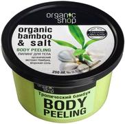 Organic Shop Organic Bamboo & Salt Body Peeling Тропический Бамбук пилинг для тела