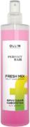 Оллин Professional Perfect Hair Fresh Mix фруктовая сыворотка для волос