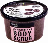 Organic Shop Organic Coffee & Sugar Body Scrub Бразильский Кофе скраб для тела