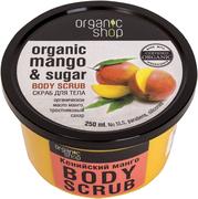 Organic Shop Organic Mango & Sugar Body Scrub Кенийский Манго скраб для тела