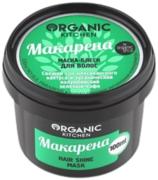 Organic Shop Organic Kitchen Макарена маска-блеск для волос