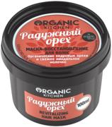 Organic Shop Organic Kitchen Радужный Орех маска-восстановление для волос