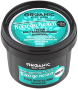 Organic Shop Organic Kitchen Коса до Пояса шампунь густой восстанавливающий для поврежденных волос