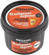 Organic Shop Organic Kitchen Имбирная Корона шампунь густой увлажняющий
