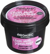 Organic Shop Organic Kitchen Свет Мой, Зеркальце гель для умывания увлажняющий
