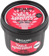 Organic Shop Organic Kitchen Укол Красоты маска-лифтинг для лица