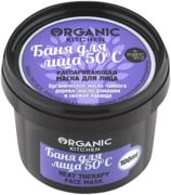 Organic Shop Organic Kitchen Баня для Лица 50°С маска распаривающая