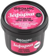 Organic Shop Organic Kitchen Зефирка скраб для лица смягчающий