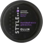 Оллин Professional Style Strong Hold Matte Wax матовый воск для волос сильной фиксации
