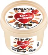 Organic Shop Organic Kitchen Орех-Донжуан скраб для лица отшелушивающий