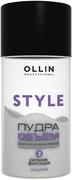 Оллин Professional Style Strong Hold Powder пудра для прикорневого объема волос сильной фиксации