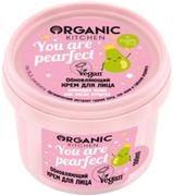 Organic Shop Organic Kitchen You are Pearfect крем для лица обновляющий