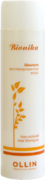 Оллин Professional Bionika Non-colored Hair Shampoo шампунь для неокрашенных волос