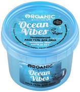 Organic Shop Organic Kitchen Ocean Vibes аква-гель для лица увлажняющий